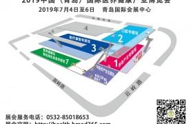 """2019青岛养老展打造""""医养康""""三位一体新型养老展"""