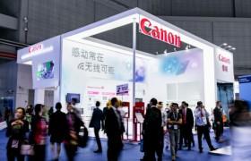 佳能最新数字X射线成像系统及解决方案 亮相第81届中国国际医疗器械春季博览会