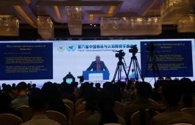 博脑创始人受邀参加第六届中国痴呆与认知障碍学术会议