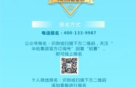 华佑医疗招募30名成瘾患者,一线专家团免费会诊!