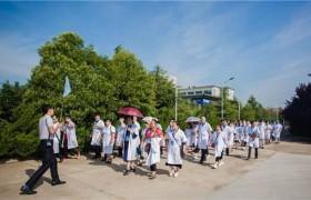 第五届第一期中国基层医生微医慢病控制培训暨学术交流大会隆重召开