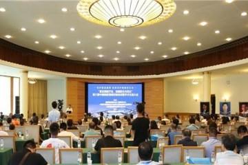 第六届中国微医慢病控制培训暨学术交流大会隆重召开