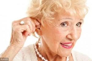 戴助听器会让听力更差吗