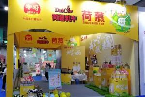 亮相2020中国长沙(国际)孕婴童展,荷蘭乳牛-荷慕C位出道