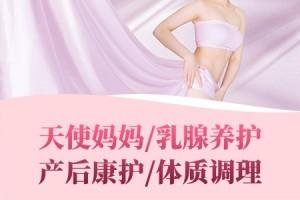 天使妈妈:关爱乳腺健康,构建美好生活!