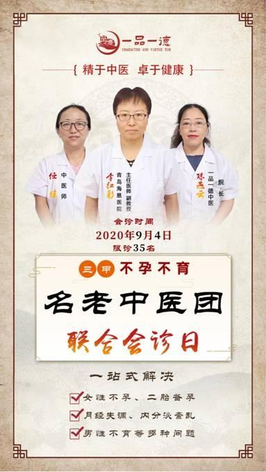 微信图片_20200902102045