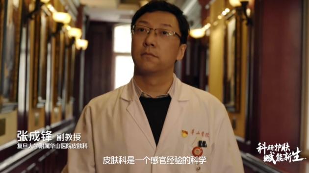 优色林致敬全国皮肤科医生,以科研力量赋能新生