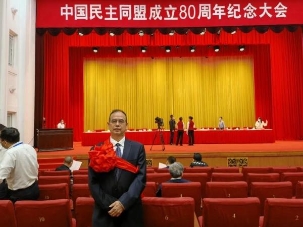 民盟成立八十周年!首都名中医董瑞荣获杰出贡献奖(图2)