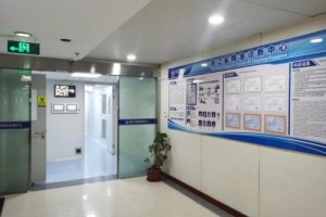 2021CSCO学术年会上,迪安诊断与邵逸夫医院合作的精准诊断中心将展示多项学术成果